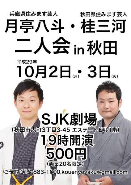 image1 (7).JPG