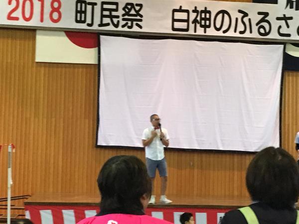 藤里町ステージ.JPG