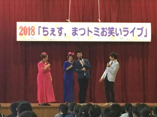 3尾去沢小学校.JPG
