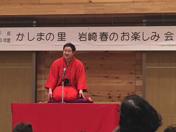 1湯沢岩崎.JPG