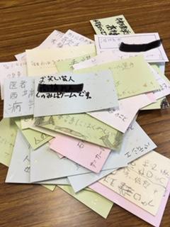 横手南小学校.jpg