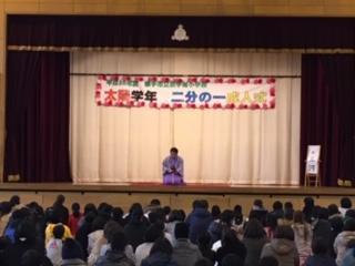 横手南小学校 (2).JPG