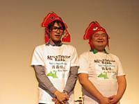 Yoshimoto_201112_post-1850_2_s.jpg