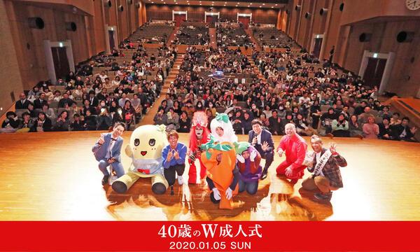 40w20200105 (1).jpg