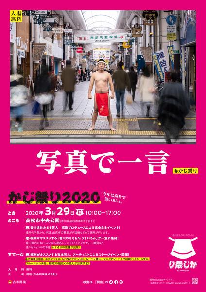 B2_01_200210ol.jpg