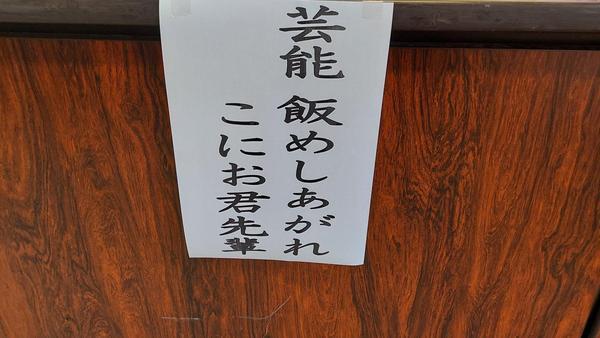 美方高校①.jpg