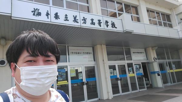 美方高校②.jpg