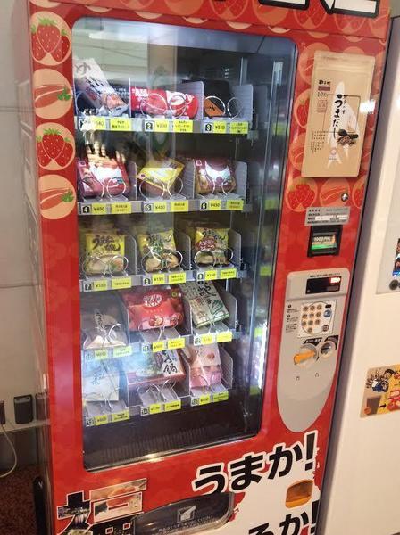 福岡自販機 中.jpg