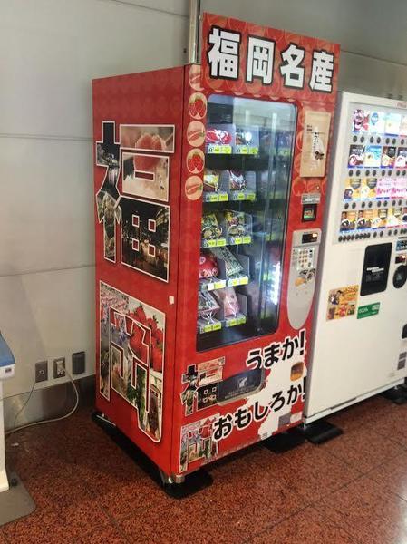 福岡自販機 外.jpg