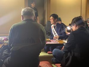 20190215福山アンバサダーミーティ_190217_0039.jpg