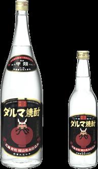 bottle_retoro.png
