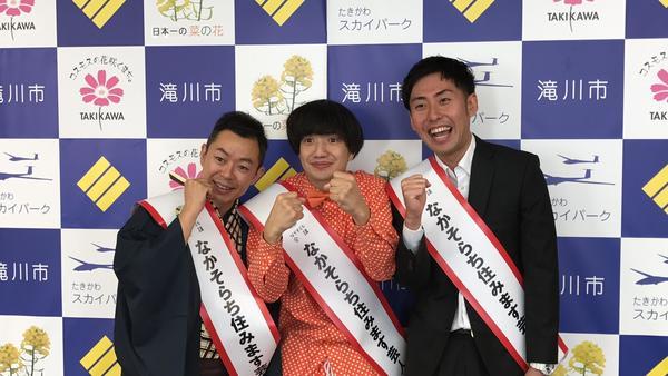 三人の写真ゴールデン三段.JPG