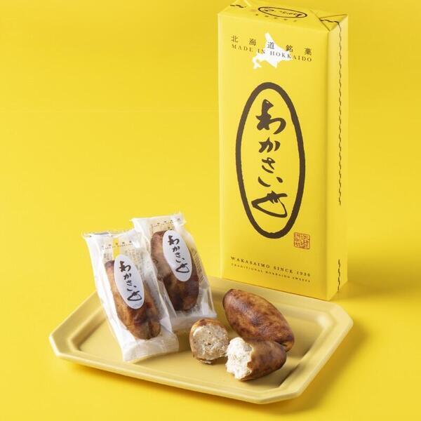 square_wakasaimo_100.jpg
