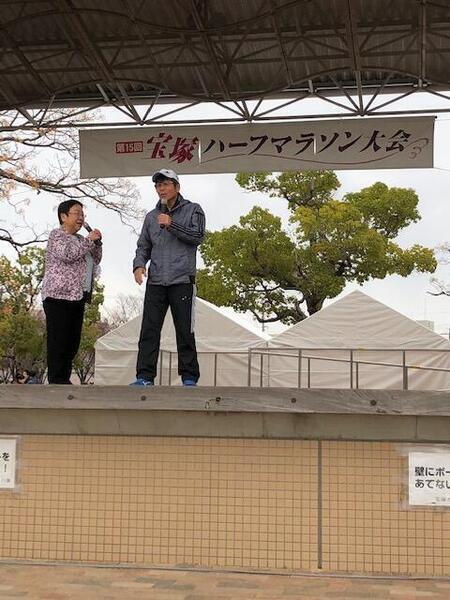 第15回宝塚ハーフマラソン4.jpeg