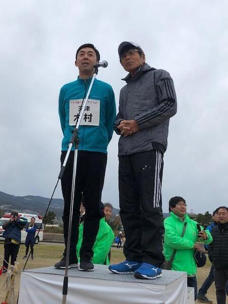 第15回宝塚ハーフマラソン2.jpeg