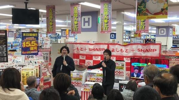 1214シャープ三木青山店3.jpeg
