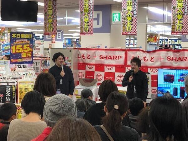 1214シャープ三木青山店5.jpeg