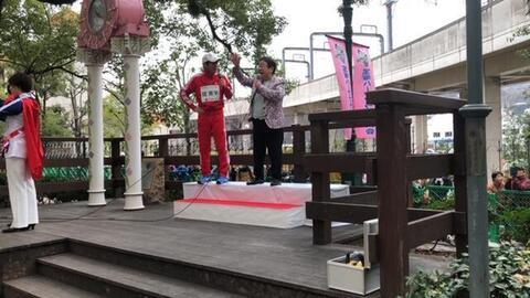 第15回宝塚ハーフマラソン13.jpeg