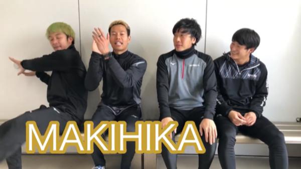 モンスーンフットボールチャンネル マキヒカ.png