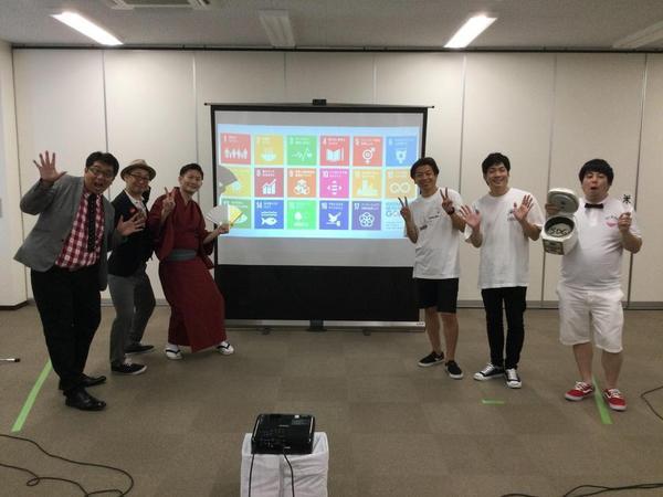 福井SDGs.jpg