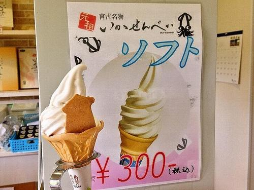 foodpic5306433.jpg