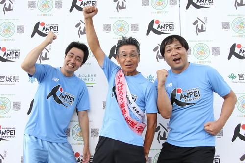 2018_08_15みちのくマラソン009.JPG