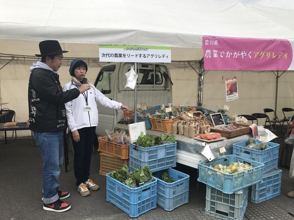 20171126農業フェス1.jpg