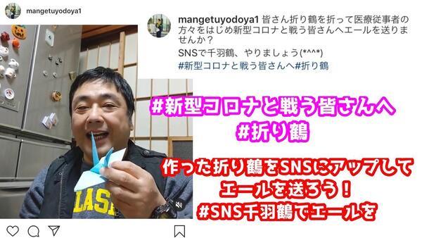 S__146685954.jpg