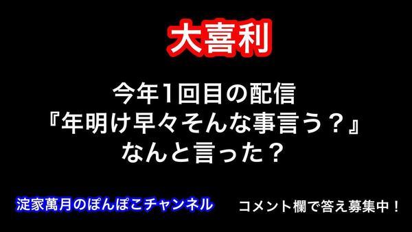 S__2129923.jpg