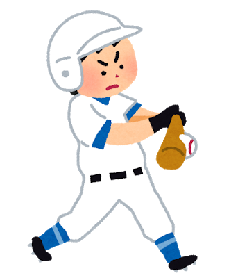 baseball_batter_man (1).png
