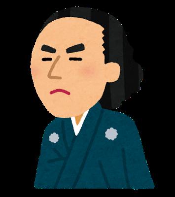 nigaoe_sakamoto_ryouma.png
