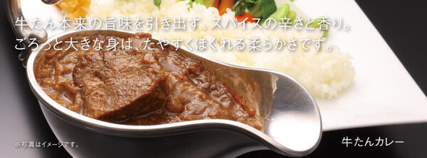 item-curry-main.jpg