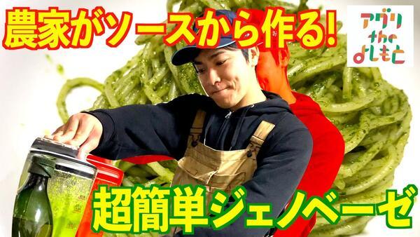 第3回農家イキリサムネ.jpg