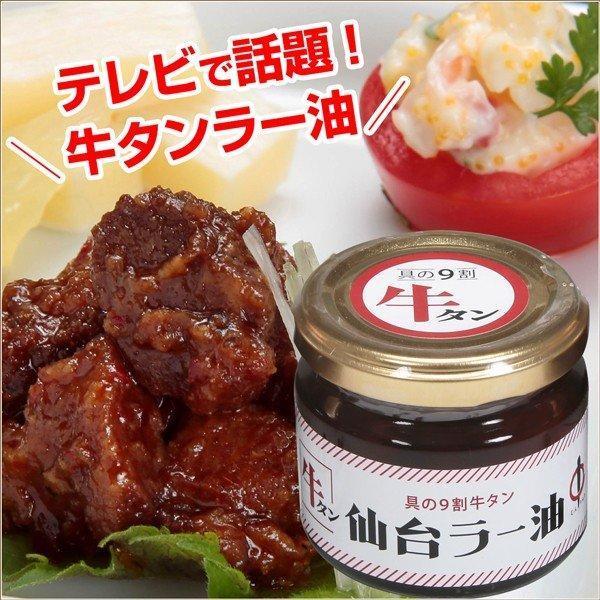 wagamachi-tokusan_0410000005.jpg