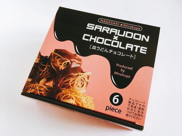 saraudon-chocolate1.jpg