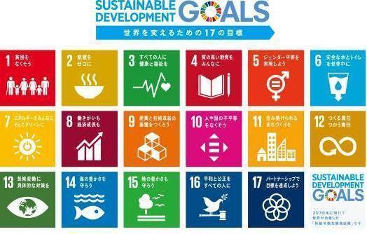 SDGs-thumb-630x402-390561.jpg