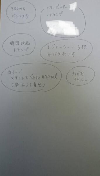 1589331710369.jpg