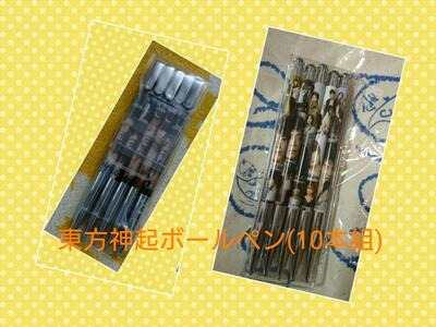 line_429596702052252.jpg