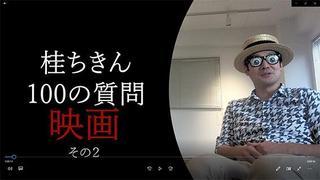 ちきん映画2.jpg
