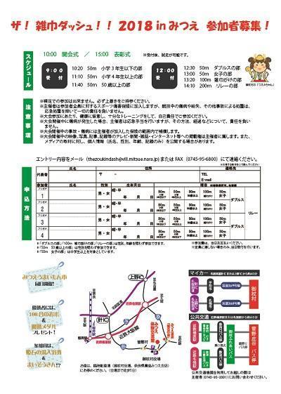 チラシ 裏JPEGデータa.jpg
