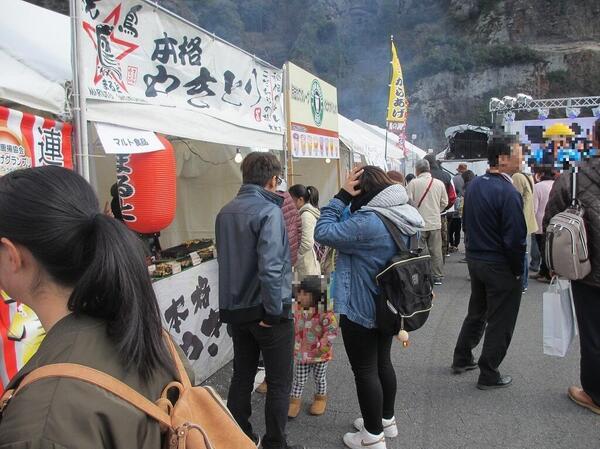禅海ふるさと祭り.jpg