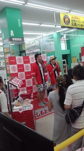 2017年7月15日シャープ久宝寺漫才.jpg