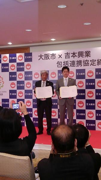 2017年11月22日大阪市記者会見市長社長.jpg