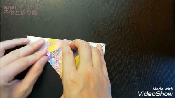 マコト折り紙⑪.jpg