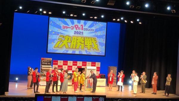 2021711-シャープPR-1グランプリ優勝_210712_64.jpg