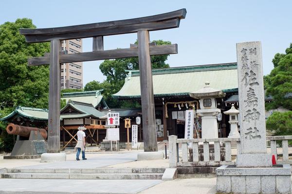 nishimura02_01l.jpg