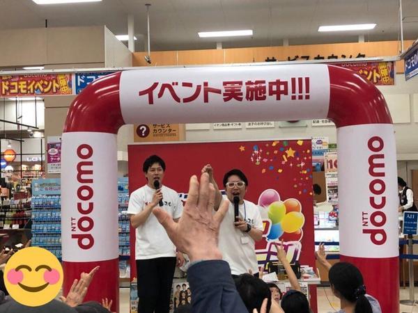大阪チャンネルボヨンボヨン②.jpeg