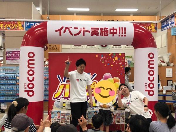 大阪チャンネルボヨンボヨン①.jpeg