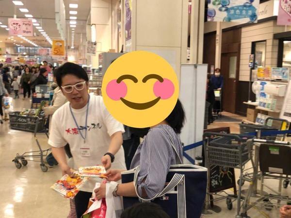 大阪チャンネルボヨンボヨン③.jpeg