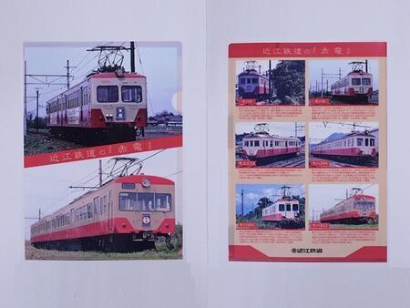 railway-goods-akaden_wikntiljpiovlhraycviqcldtquoiecq.jpg